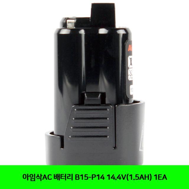 (항공x)아임삭AC 배터리 B15-P14 14.4V(1.5AH) 1EA