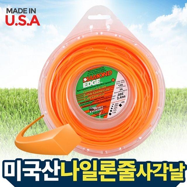 나일론줄(사각날) 예초기날 예초기부품 벌초 원예용품 안전장비 잔디