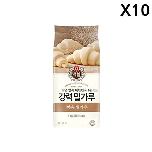 FK 강력 밀가루(백설 1K)X10