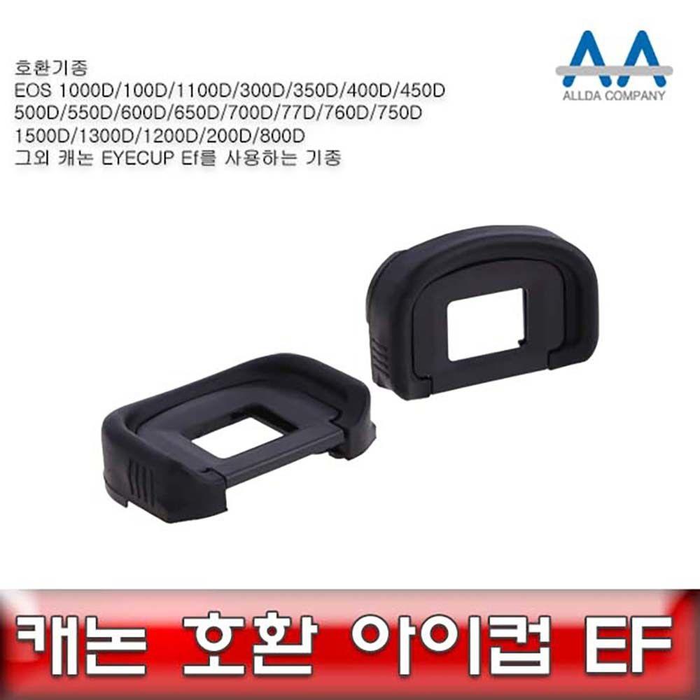 뷰파인더악세서리 캐논 EOS 1300D 호환 아이컵 Ef EOS 100D/700D/650D
