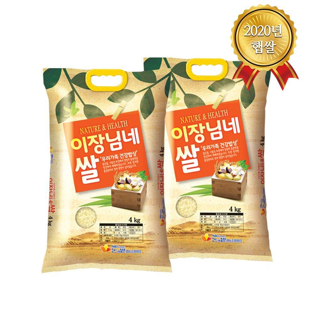 논앤밭 이장님네쌀 4Kg+4Kg