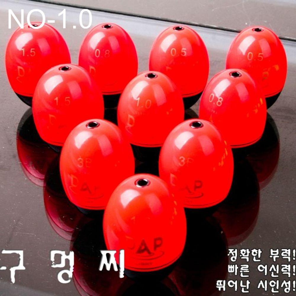 바다낚시용품 구멍찌 낱개 1개 1.0호