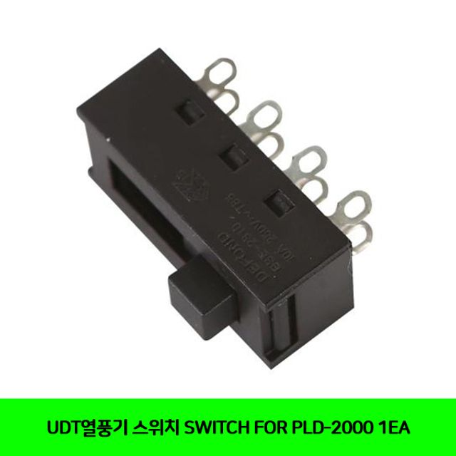 UDT열풍기 스위치 SWITCH FOR PLD-2000 1EA