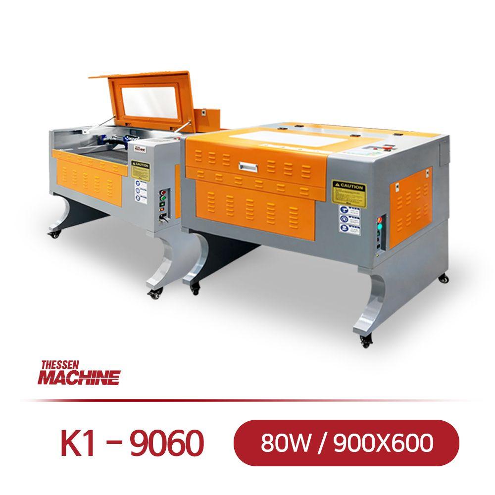 더쎈머신 커팅기 K1-SERIES WMY-9060 80w