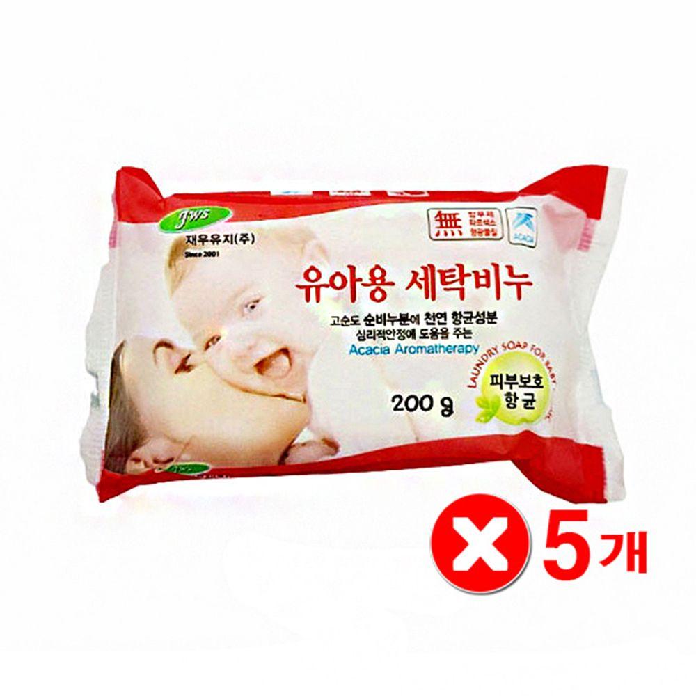 유아용 피부보호 無방부제 세탁 빨래 비누 X5개