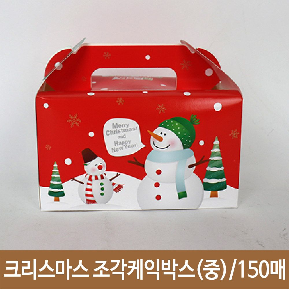 크리스마스 조각케잌 케이크 종이 박스 중 스노우맨