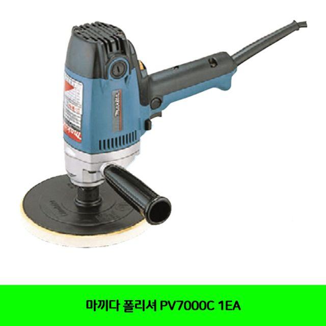 마끼다 폴리셔 PV7000C 1EA