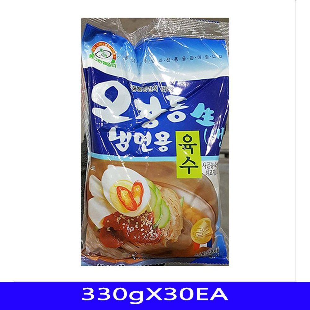 냉면육수 식자재 도매 업소용 풀그린 330gX30EA