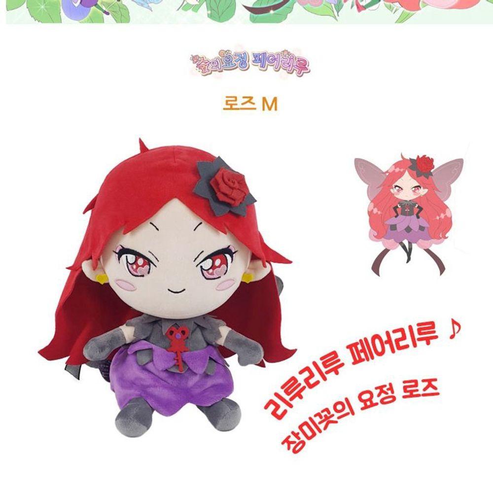 어린이 인형 캐릭터 장난감 페어리루 로즈M