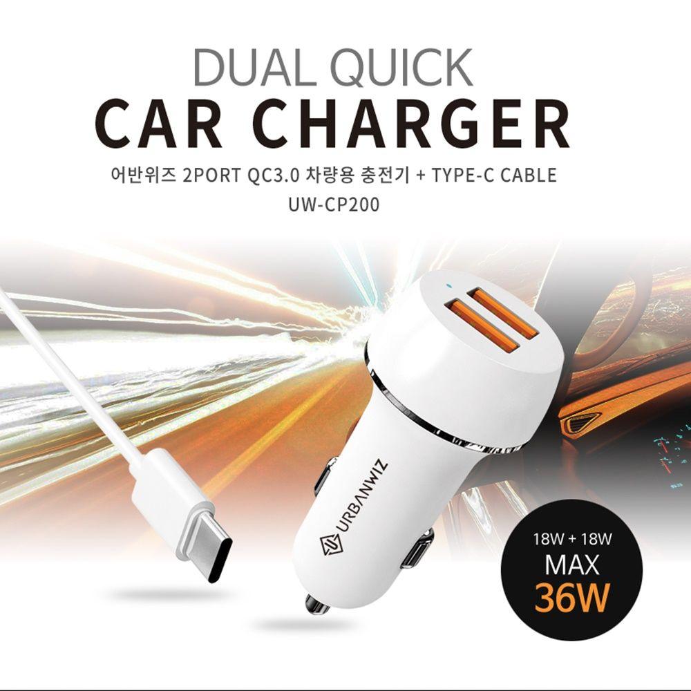 차량용충전기 USB 급속 C타입케이블 포함