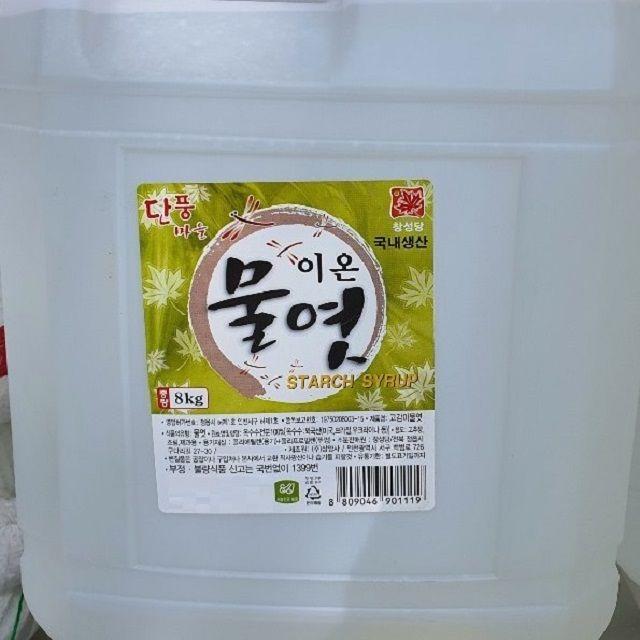 고감미 이온 물엿 8kg