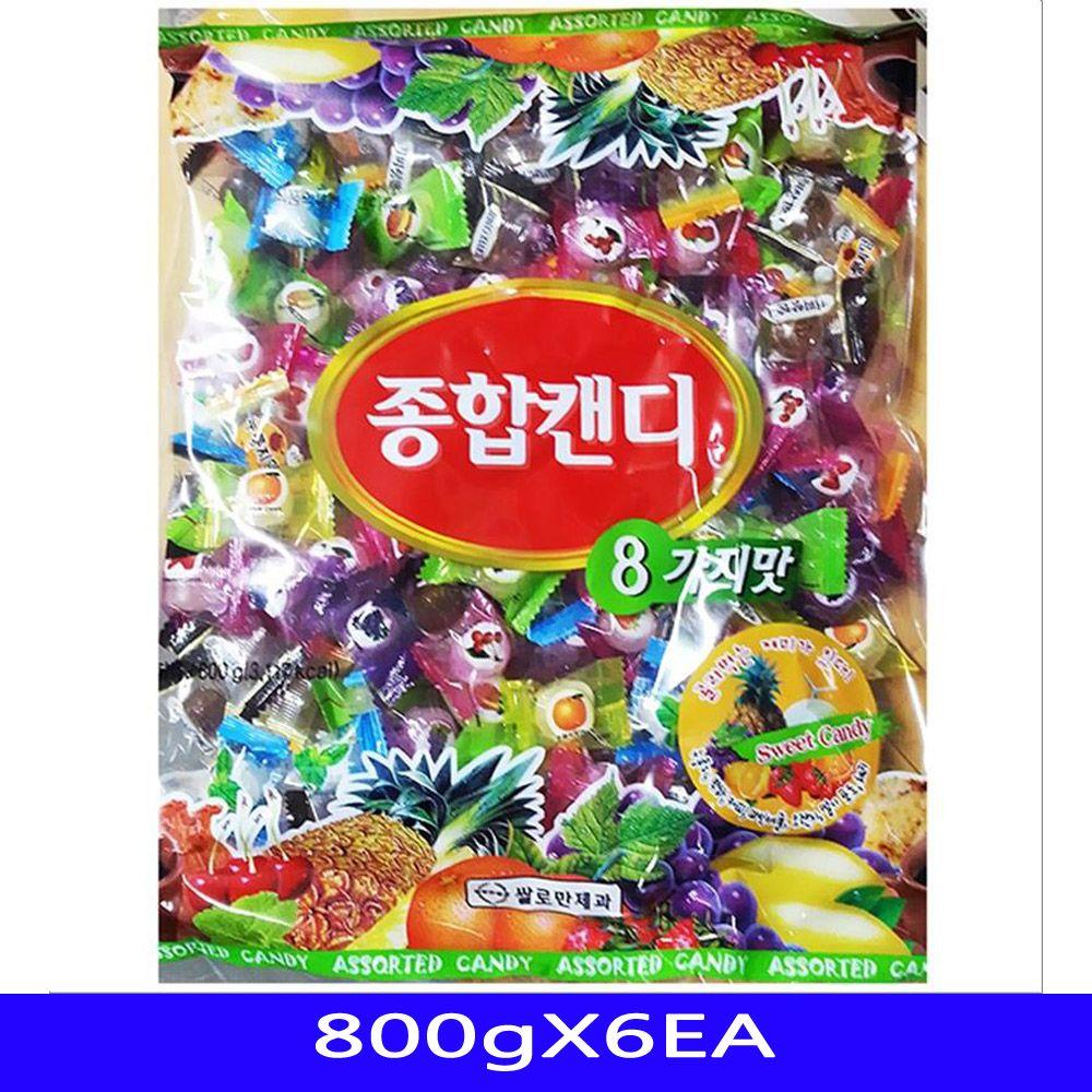 종합캔디 사탕 업소용 간식 대용량 쌀로만 800gX6EA