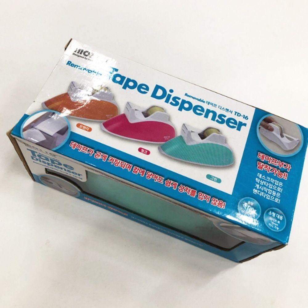 다용도 분리형 테이프 커터 컷팅 디스펜서 색상랜덤