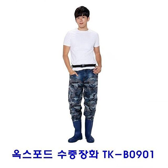 옥스포드수중장화 TK-B0901