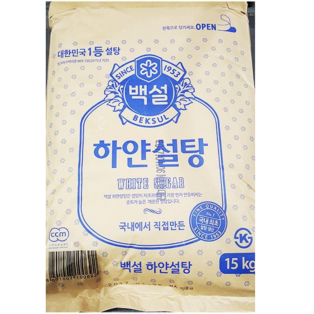 흰설탕 백설 15kg 식자재 대용량 전문 업소용 식재료