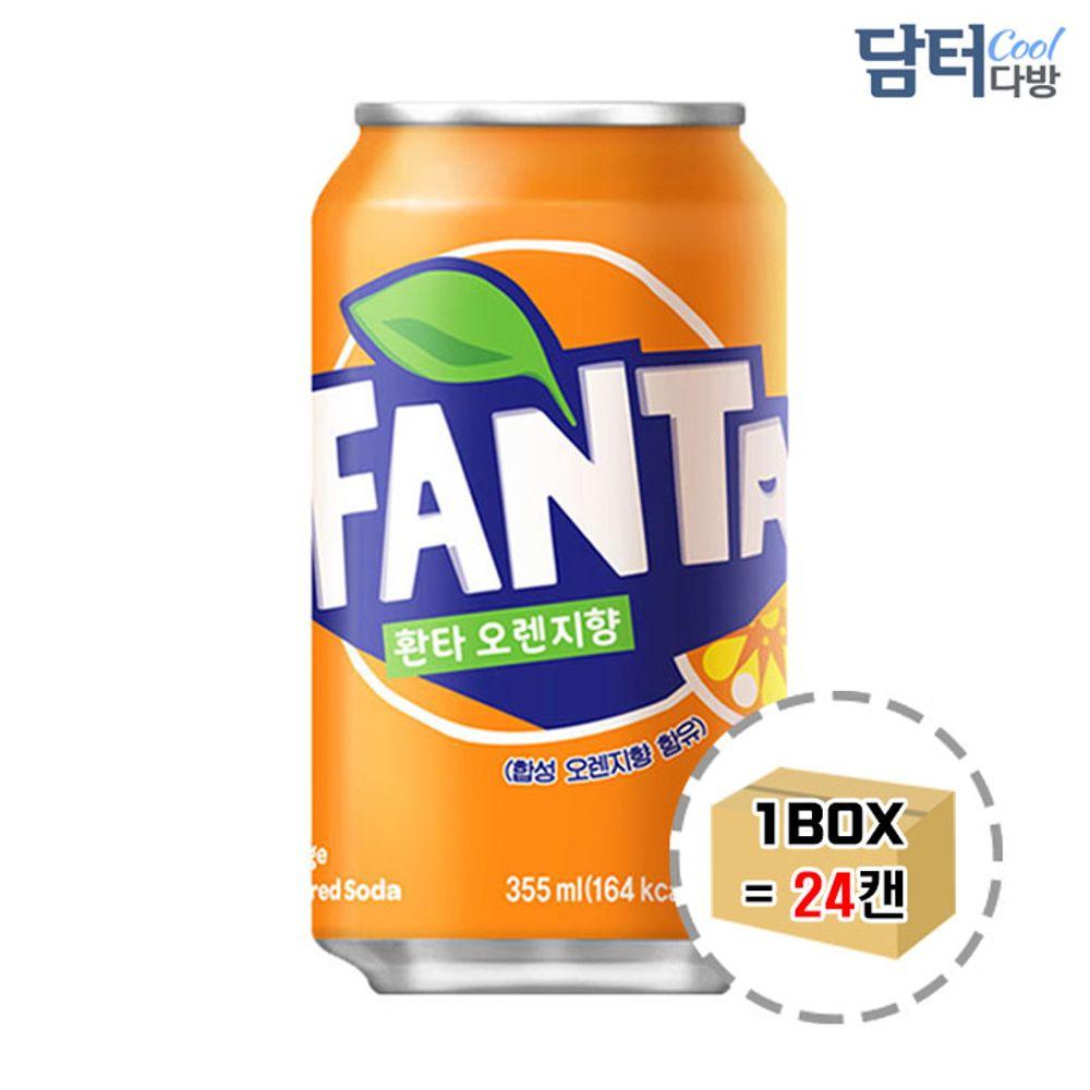 환타 오렌지 355ml (24캔)