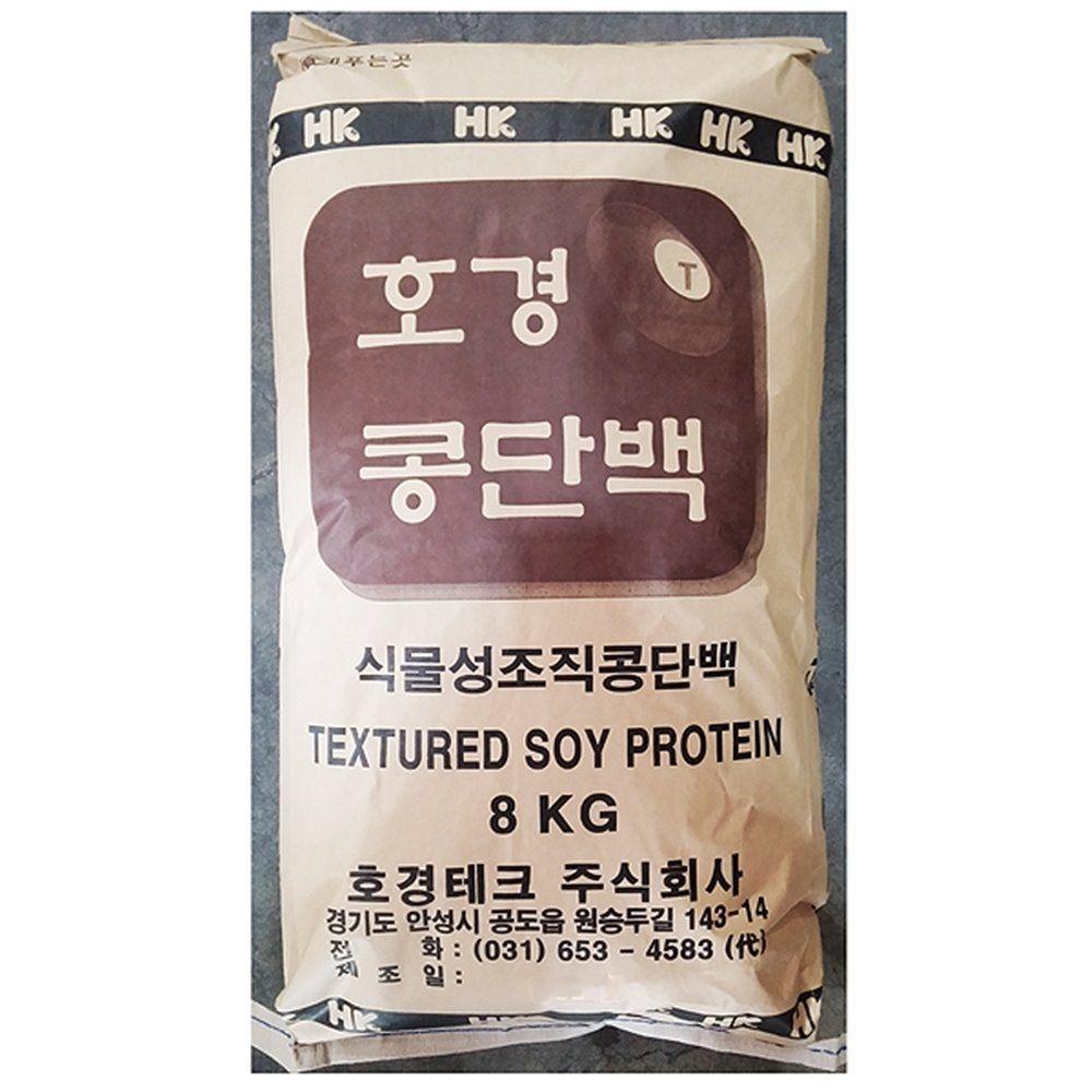업소용 식당 식자재 음식 재료 호경테크 콩단백 8kg
