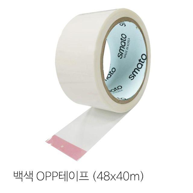 OPP 아크릴 컬러 박스 테이프 백색 48x40m(50개입)