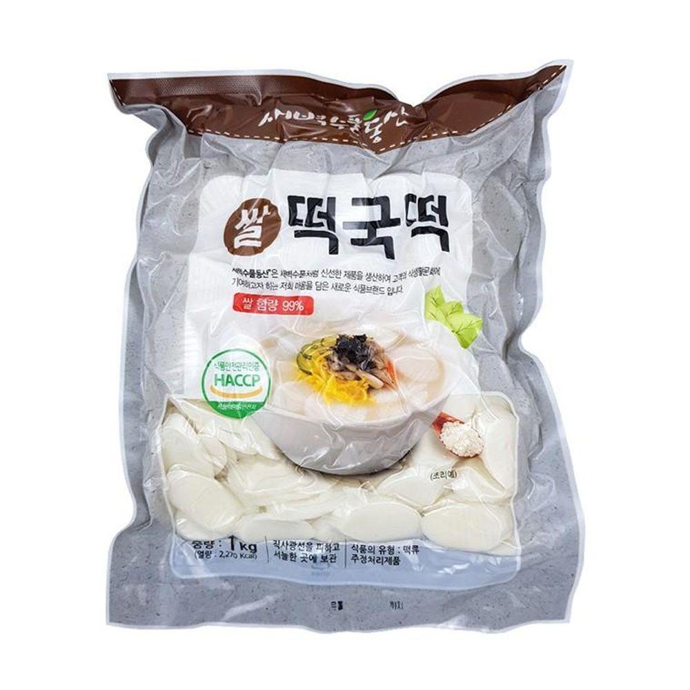 IN427 쌀떡국 1kg