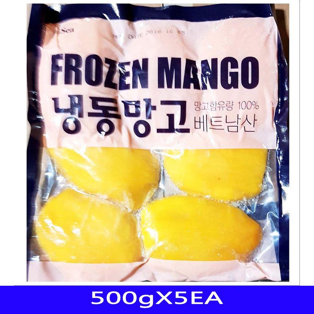 냉동식품 냉동망고 슬라이스 음식재료 MT 500gX5EA