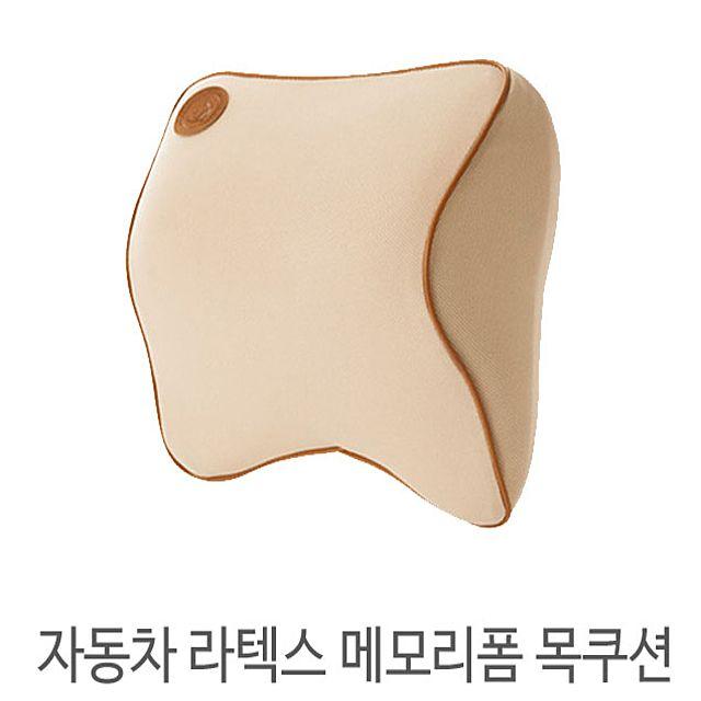 핑크돼지 자동차 라텍스 메모리폼 목쿠션자동차용품