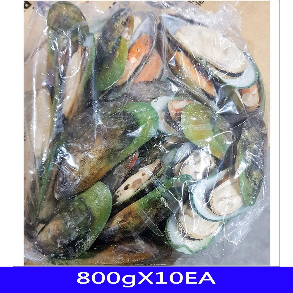 냉동수산물 냉동홍합 음식재료 동림수산 800gX10EA