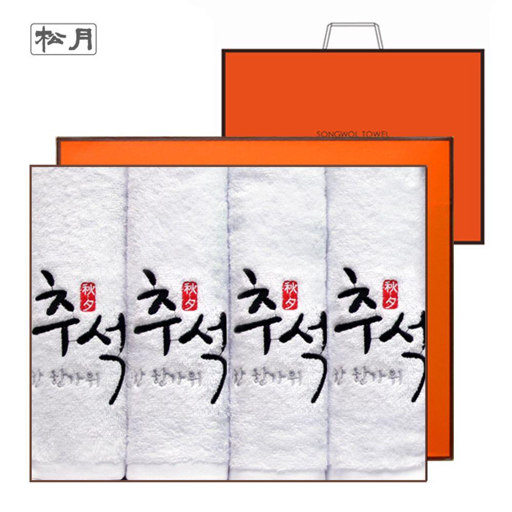 행복한 추석 4매 선물세트(쇼핑백)
