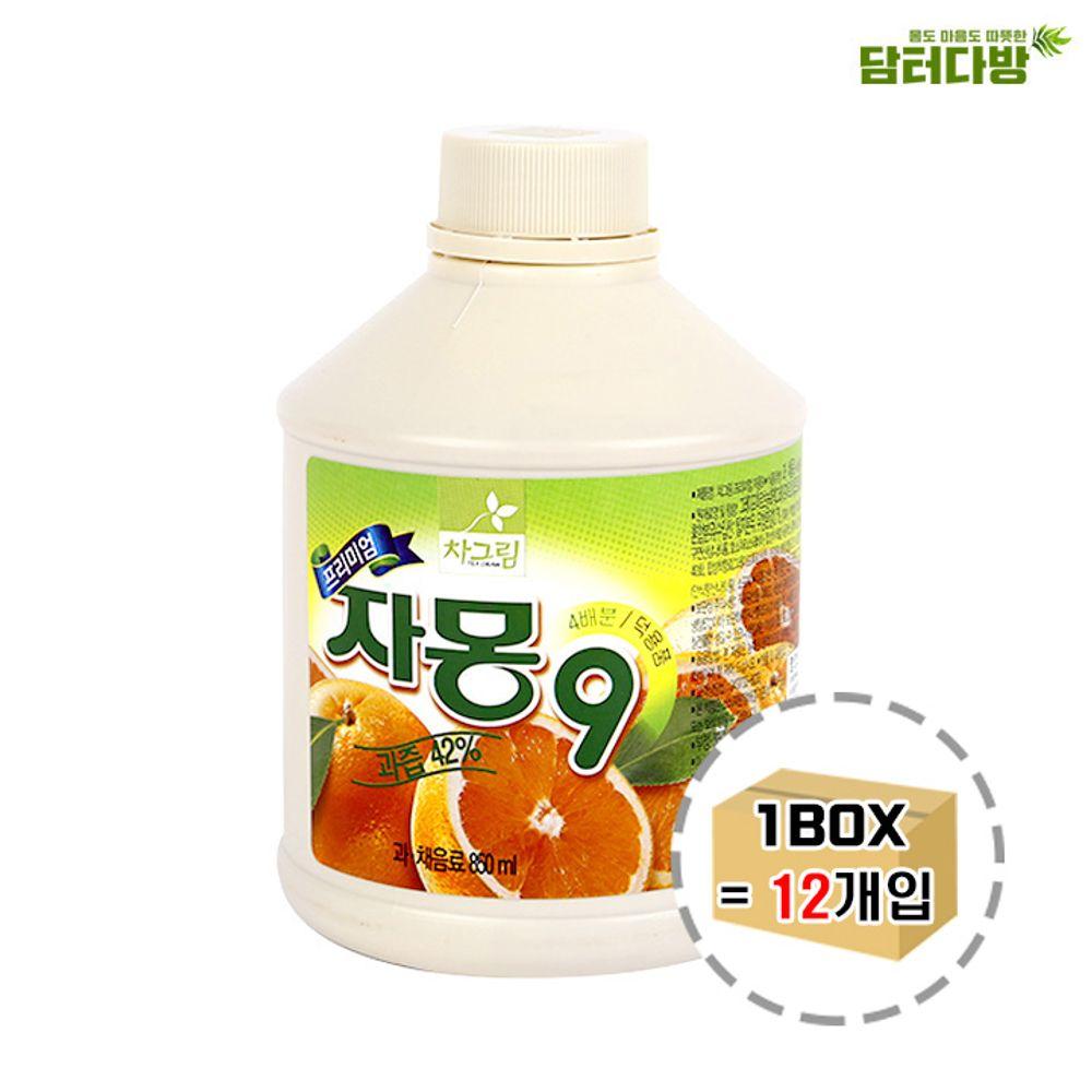 차그림 농축과일원액 자몽원액 850ml 1BOX (12개입)