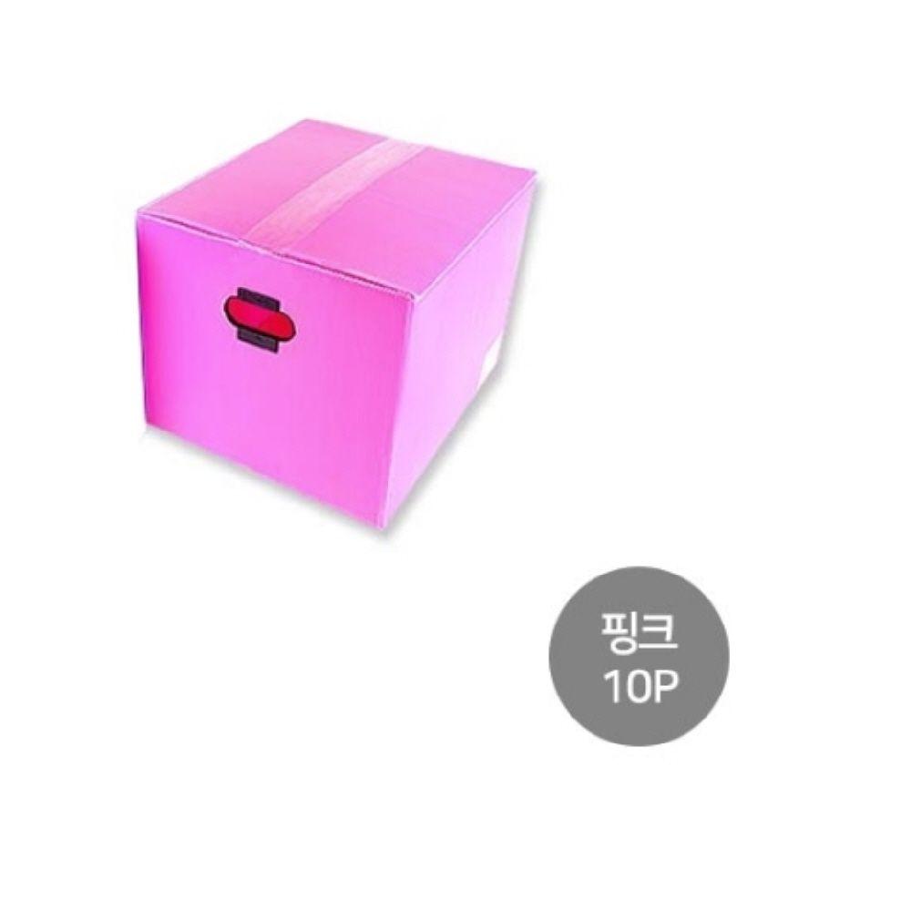 집안 장남감 옷 정리 이사 단프라 박스 중 핑크 10개