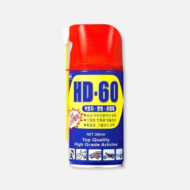 일신 HD-60 (방청윤활제) 윤활유 스프레이