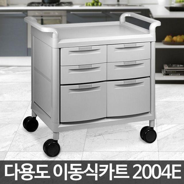 CART-2004E/다용도카트 웨건 써빙카 특수카트