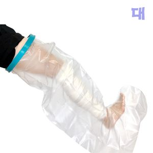 아이티알,NE 실리콘 깁스방수랩 성인다리용 (대) 기브스 방수커버