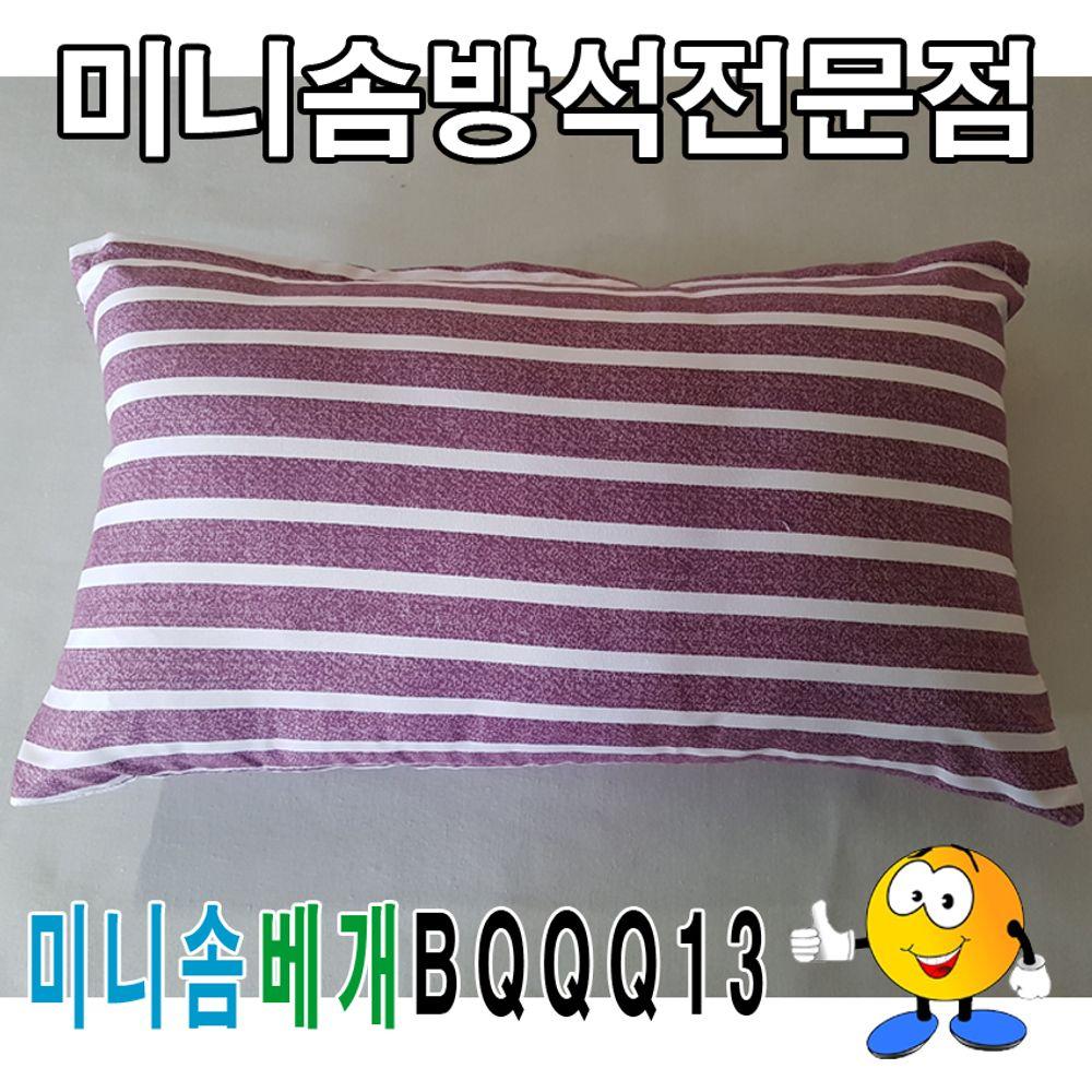 미니솜베개BQQQ13솜베개미니솜베개베개50cmX30cm