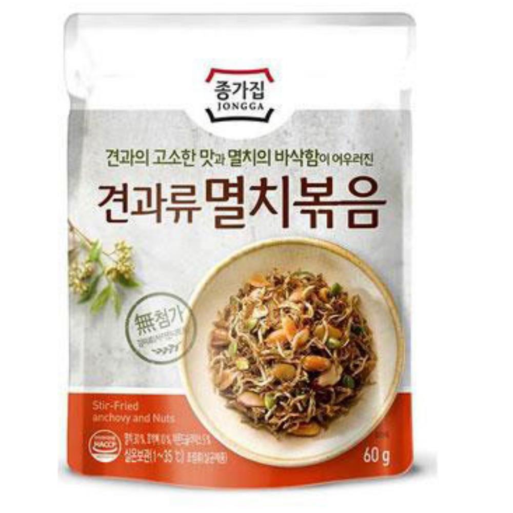 종가집 견과류 멸치볶음 자취생 자취생반찬 간단식사