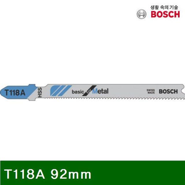 철재용 직쏘날 T118A 92mm 기본형 (1set)