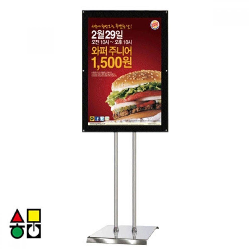 삼화 보급형 자석부착식 포스터스탠드 A1 MMP-05Q