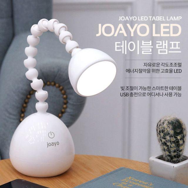 조아요 테이블 LED 램프 JY-301