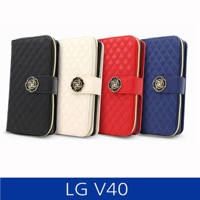 LG V40 퀼팅 지퍼 지갑형 폰케이스