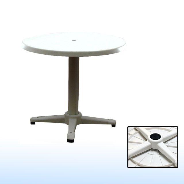 야외용 파라솔 테이블 편의점 테라스 베란다 원형