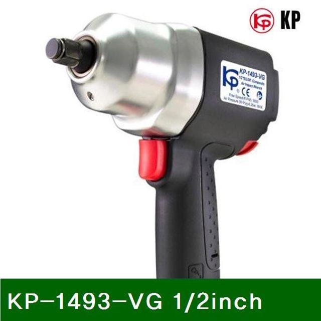 에어임팩트렌치 KP-1493-VG 1_2In.ch 16mm (1EA)