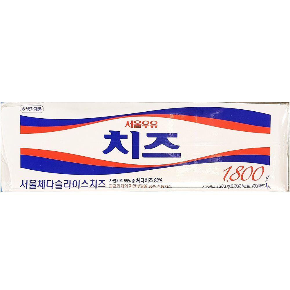 서울 체다 슬라이스 치즈 18gx100장 X6개 간식 식자재