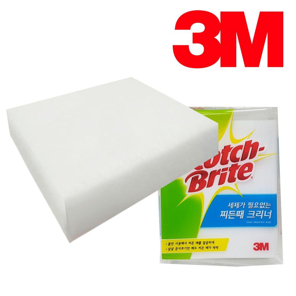 3M 2461 세제불필요 찌든때 크리너백색1개
