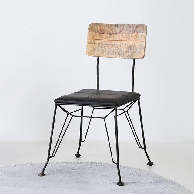 마켓비 PECRE 북유럽의자 인테리어의자 빈티지의자