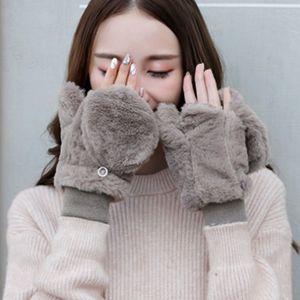 따뜻한  기모 손가락 벙어리장갑(그레이)