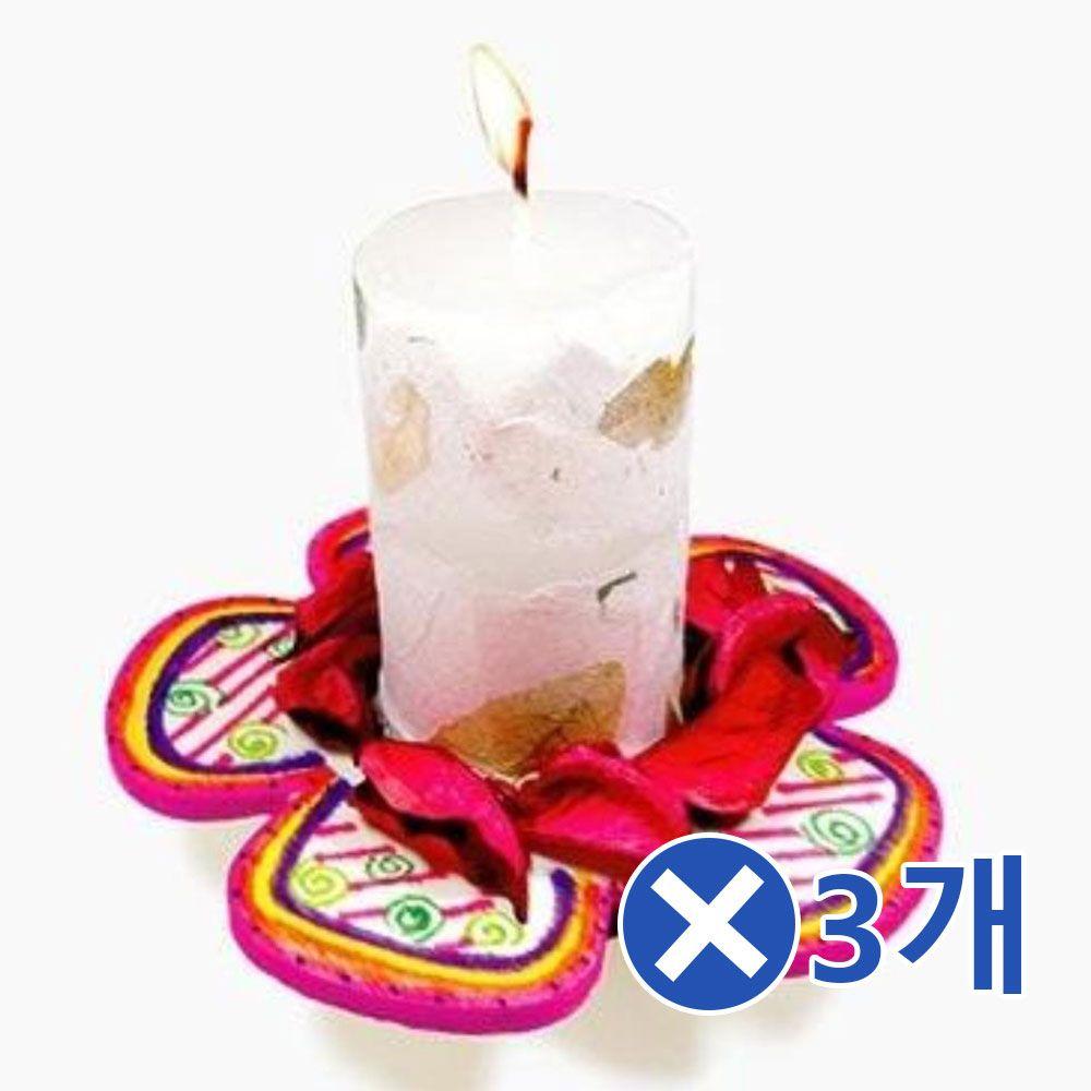 포푸리 방향제 양초만들기x3개 미술세트 만들기장난감