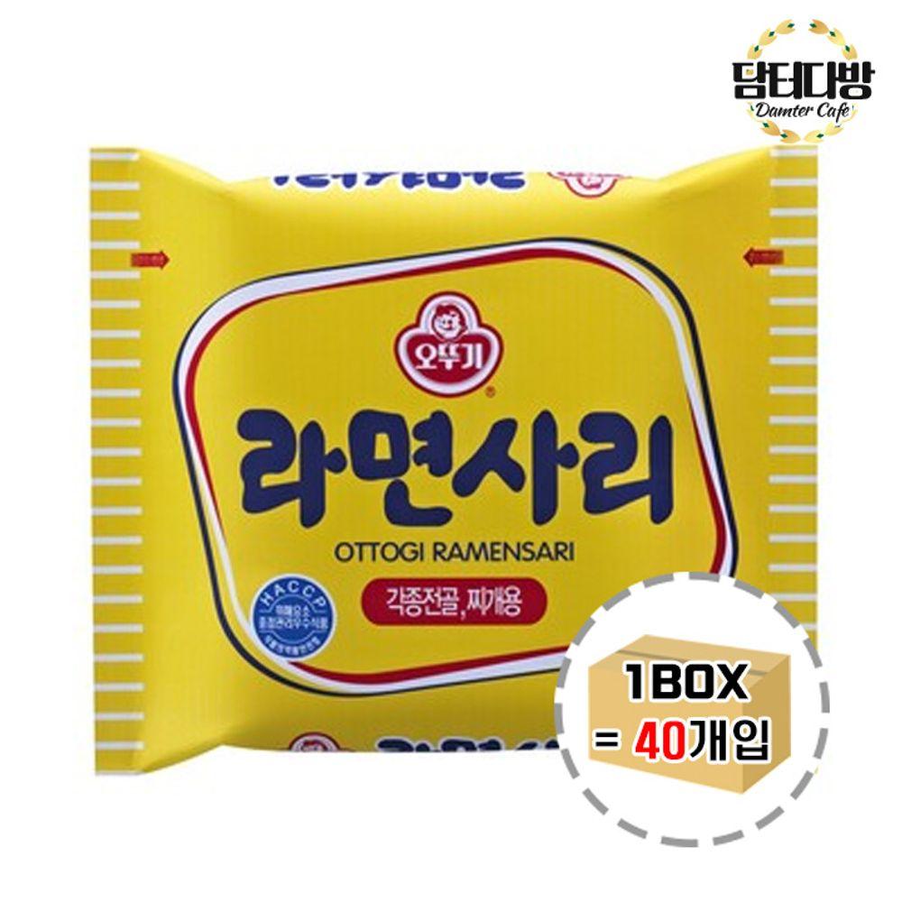 오뚜기 라면사리 1BOX (40봉)