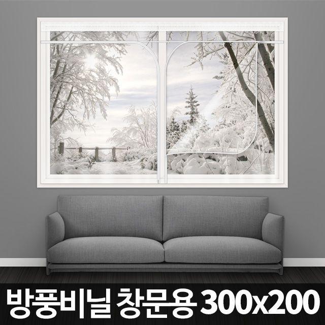 방풍비닐 창문용 초특대형(300x200cm)/창문 바람막이비닐 보온 단열 방풍막