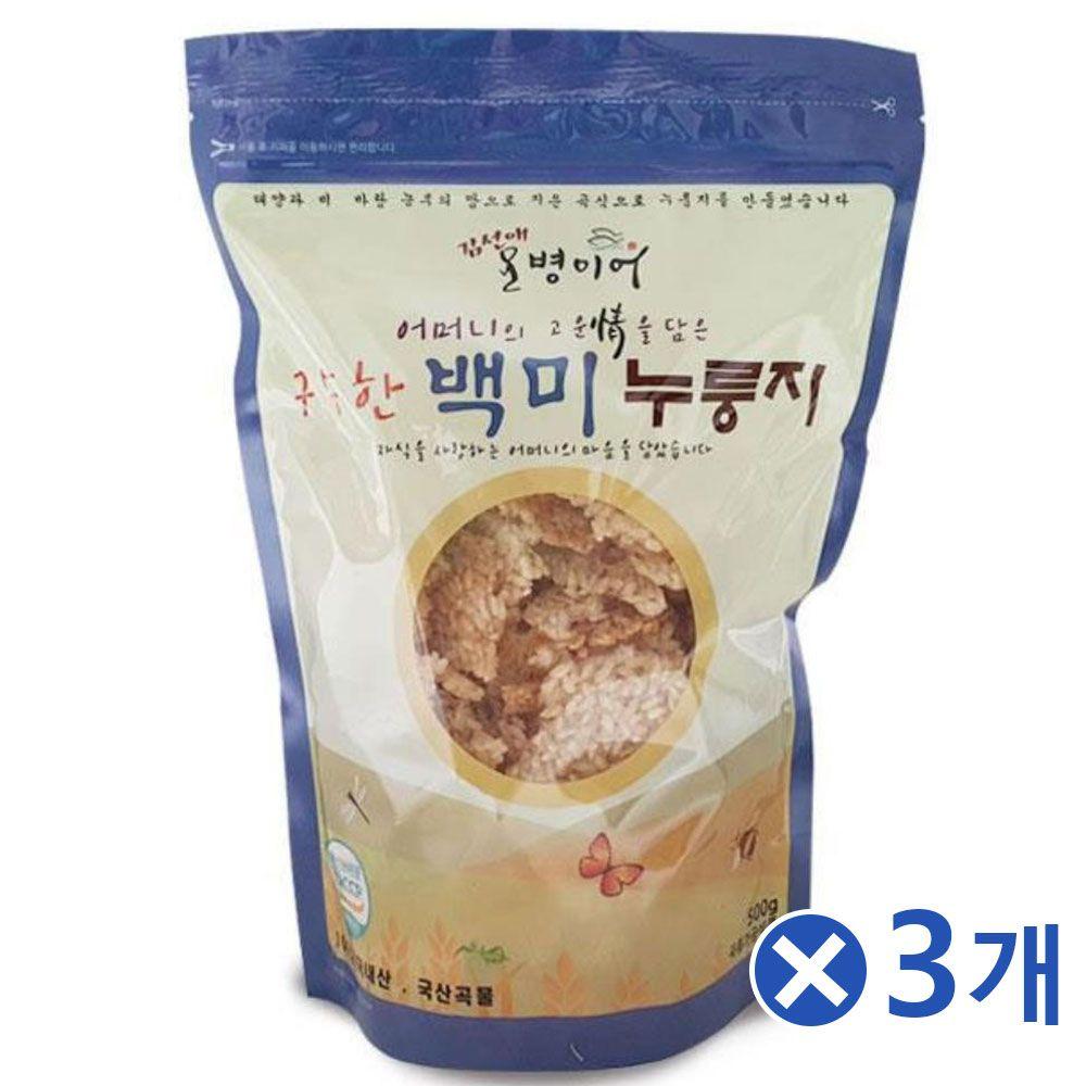 구수한 백미누룽지 500gx3개 건강에좋은음식 먹기편한