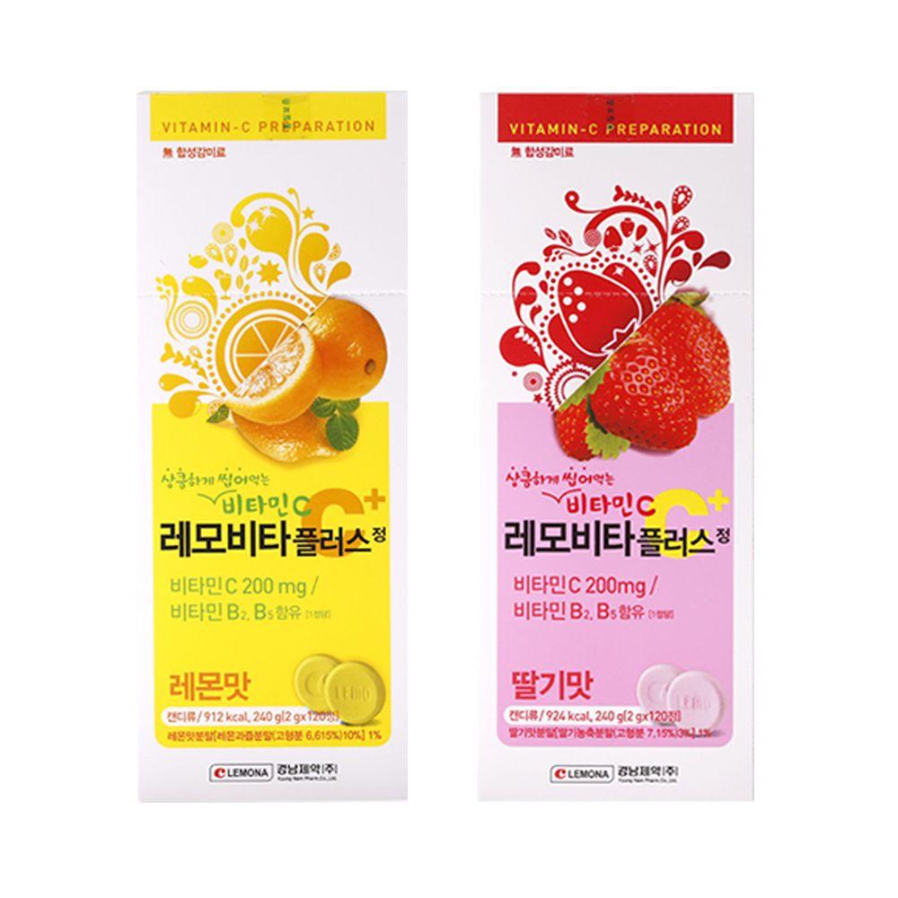비타민C 레모비타플러스정 레몬맛 딸기맛 120정