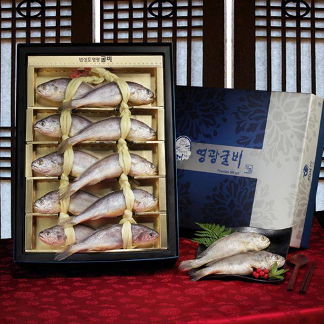 (전남영광) 名家 오가굴비 7호세트(10미/1.6kg내외)